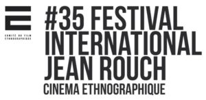 Jean Rouch Festival logo