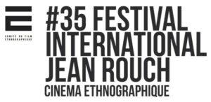 Jean Rouch Festival logo