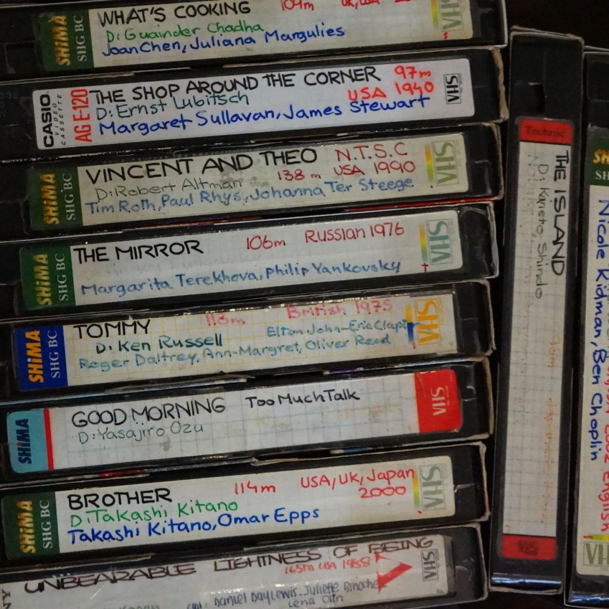 VHS Diaries (2020) – Harriet Crisp